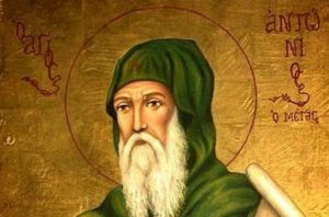 Αγιος Αντώνιος: Συμβουλές για το ήθος των ανθρώπων