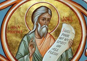 Προφήτης Ιωήλ – Γιορτή σήμερα 19 Οκτωβρίου – Ποιοι γιορτάζουν