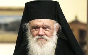 Ο Αρχιεπίσκοπος για τις διατάξεις γα τη βλασφημία