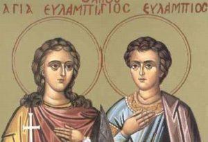 Αγιοι Ευλάμπιος και Ευλαμπία – Γιορτή σήμερα 10 Οκτωβρίου – Ποιοι γιορτάζουν