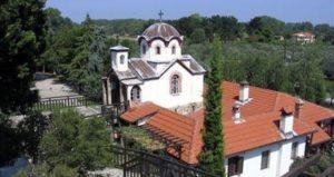 Κάκκαβο: Το μετόχι της Ιεράς Μονής Χιλιανδαρίου (ΒΙΝΤΕΟ)