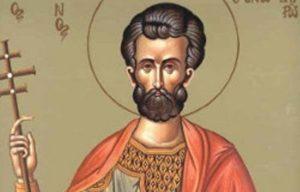 16 Οκτωβρίου: Εορτή του Αγίου Λογγίνου του Εκατόνταρχου