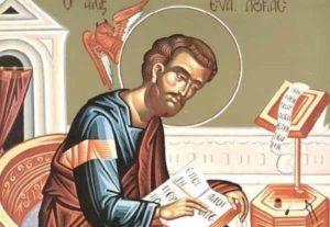 Αγιος Ευαγγελιστής Λουκάς