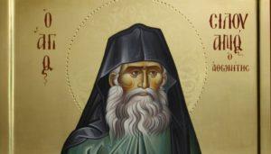 Αγιος Σιλουανός ο Αθωνίτης: Περί Ακτίστου Φωτός