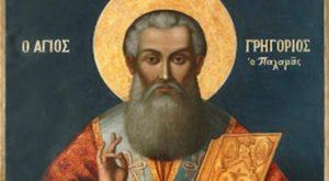 Θαύμα του Αγίου Γρηγορίου Παλαμά στη Σαντορίνη