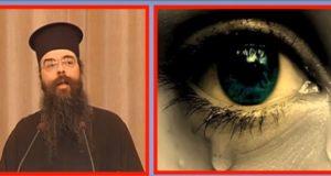 π. Ανδρέας Κονάνος: Τα μελαγχολικά σου μάτια (ΒΙΝΤΕΟ)