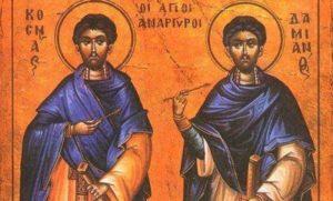 Άγιοι Προστάτες των Ασθενειών