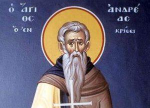17 Οκτωβρίου: Εορτή του Αγίου Ανδρέα του Εν Κρίσει