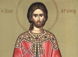 Αγιος Αρτέμιος – Γιορτή σήμερα 20 Οκτωβρίου – Ποιοι γιορτάζουν