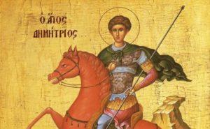 Αγιος Δημήτριος: Γιατί ποιο λόγο παρουσιάζεται ως καβαλάρης σε κόκκινο άλογο;