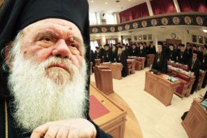 Αρχιεπίσκοπος Ιερώνυμος: «Εκκλησία και Πολιτεία θα συνεχίσουν την συνεργασία τους»