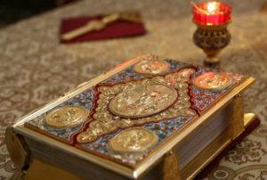 15 Μαρτίου- Γιορτή σήμερα: Του Αγίου Αγαπίου και των συν αυτώ Μαρτυρησάντων