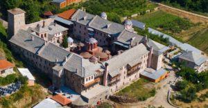 Μονή Κουτλουμουσίου για τη Μακεδονία: «Προδοσία της αλήθειας»