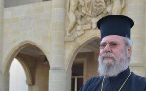 Τι απαντά ο Αρχιεπίσκοπος Κύπρου για το Ουκρανικό