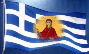 Εισόδια της Θεοτόκου- 21 Νοεμβρίου: Γιορτάζουν οι Ενοπλες Δυνάμεις