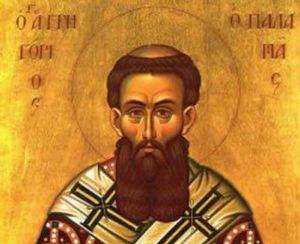 14 Νοεμβρίου: Μνήμη Αγίου Γρηγορίου Παλαμά, Αρχιεπισκόπου Θεσσαλονίκης