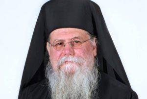 Φιλίππων Στέφανος: «Η Αγία Λυδία αποτελεί πνευματικό στολίδι της τοπικής μας Εκκλησίας»