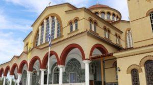 ΛΑΡΙΣΑ: Αγρυπνία για την Αγία Αικατερίνη στον Αγιο Αχίλλιο