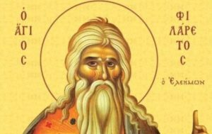 Αγιος Φιλάρετος – Γιορτή σήμερα 1 Δεκεμβρίου – Ποιοι γιορτάζουν