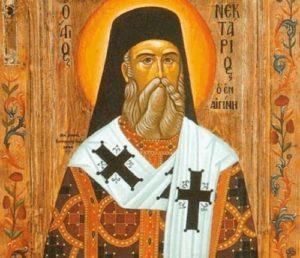 Το ανάθεμα του Βενιζέλου και ο Αγιος Νεκτάριος
