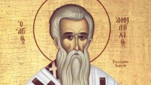 Αγιος Αμφιλόχιος – Γιορτή σήμερα 23 Νοεμβρίου – Ποιοι γιορτάζουν