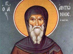 Άγιος Αντώνιος – Γιορτή σήμερα 17 Ιανουαρίου – Ποιοι γιορτάζουν