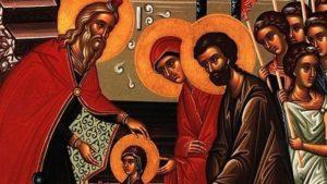 Τα Εισόδια της Παναγίας και τα δικά μας εισόδια!