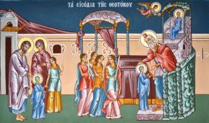 Εισόδια Θεοτόκου: Εγκώμιο στην Θεοτόκο