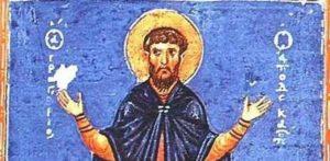20 Νοεμβρίου- Γιορτή σήμερα: Του Οσίου Γρηγορίου του Δεκαπολίτου