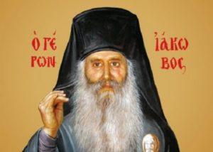 ΜΟΝΗ  ΟΣΙΟΥ ΔΑΥΙΔ -ΕΥΒΟΙΑ : Η Ορθοδοξία τιμά τον Αγιο Ιάκωβο Τσαλίκη – Η Πανηγυρική Θεία Λειτουργία σε βίντεο