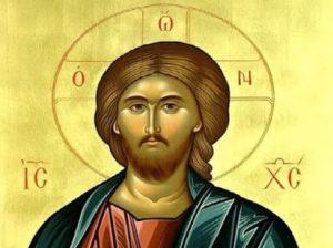Βοήθα με να σε θέλω πιο πολύ Χριστέ μου…