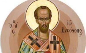 Αγιος Ιωάννης Χρυσόστομος: «Η Εκκλησία που πολέμησες άνοιξε την αγκαλιά της και σε δέχθηκε»