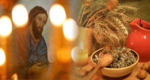Σαρανταλείτουργο Χριστουγέννων