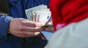 Όλες οι ειδήσεις για τις πληρωμές και αιτήσεις για συντάξεις, ΟΠΕΚΑ Α21, ΚΕΑ