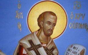 Σοφά λόγια του Αγίου Ιωάννου του Χρυσοστόμου