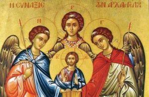 Αρχάγγελοι Μιχαήλ και Γαβριήλ – Γιορτή σήμερα 8 Νοεμβρίου – Ποιοι γιορτάζουν