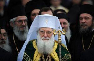 Βελτιώνεται η υγεία του Πατριάρχη Βουλγαρίας