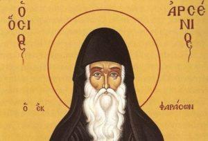 Οσιος Αρσένιος ο Καππαδόκης – Γιορτή σήμερα 10 Νοεμβρίου – Ποιοι γιορτάζουν