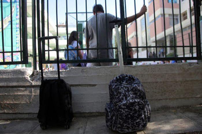 Το πρόβλημα είναι «η τσάντα στο σχολείο» ή το περιεχόμενο της τσάντας  f9b09351859