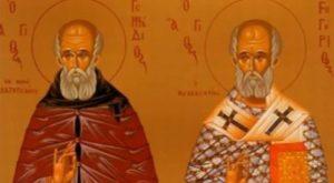 Αγιοι Γεννάδιος και Μάξιμος Πατριάρχες Κωνσταντινουπόλεως – Γιορτή σήμερα 17 Νοεμβρίου – Ποιοι γιορτάζουν