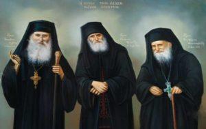 Πνευματική επικοινωνία με τον Άγιο Παΐσιο