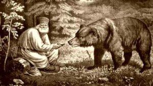 Προσευχή του Αγίου Σεραφείμ του Σαρώφ