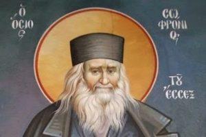 Ναυπάκτου Ιερόθεος: «Ο Άγιος Σωφρόνιος όπως τον γνώρισα»