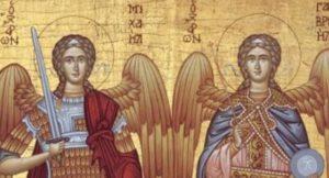 Αρχάγγελοι Μιχαήλ και Γαβριήλ: Παρακλητικός Κανών
