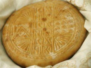 Πρόσφορο: Η παράδοση με την αναμμένη λαμπάδα- Η Συνταγή