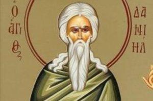 11 Δεκεμβρίου- Γιορτή σήμερα: Του Οσίου Δανιήλ του Στυλίτου