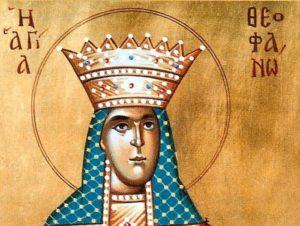 Αγία Θεοφανώ – Γιορτή σήμερα 16 Δεκεμβρίου – Ποιοι γιορτάζουν