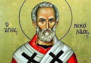 Αγιος Νικόλαος: Ο γνήσιος εκφραστής του Ελληνορθόδοξου ιδεώδους