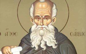 Αγιος Σάββας: Ο Αγιος με τα μεγάλα θαύματα