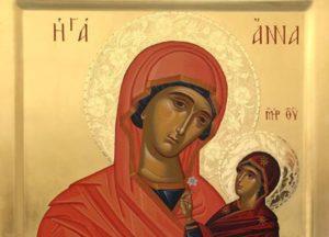 9 Δεκεμβρίου- Γιορτή σήμερα: Της Αγίας Άννης